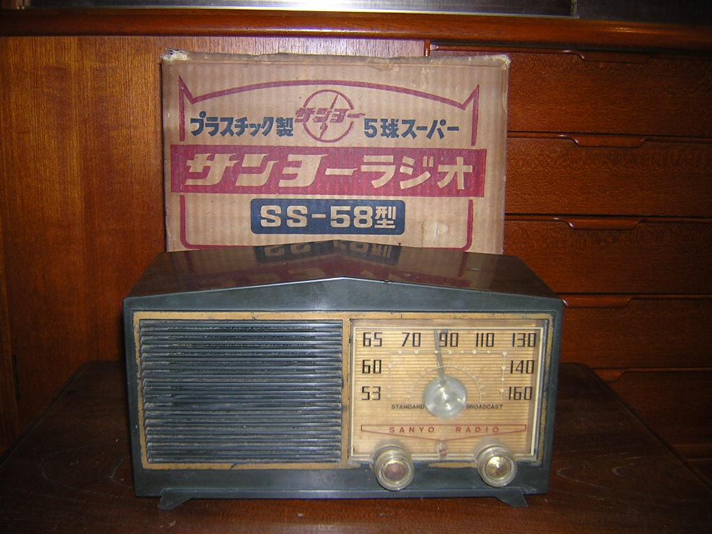 サンヨー 真空管ラジオ SS-58 箱付き 現状ジャンク品扱い レトロ