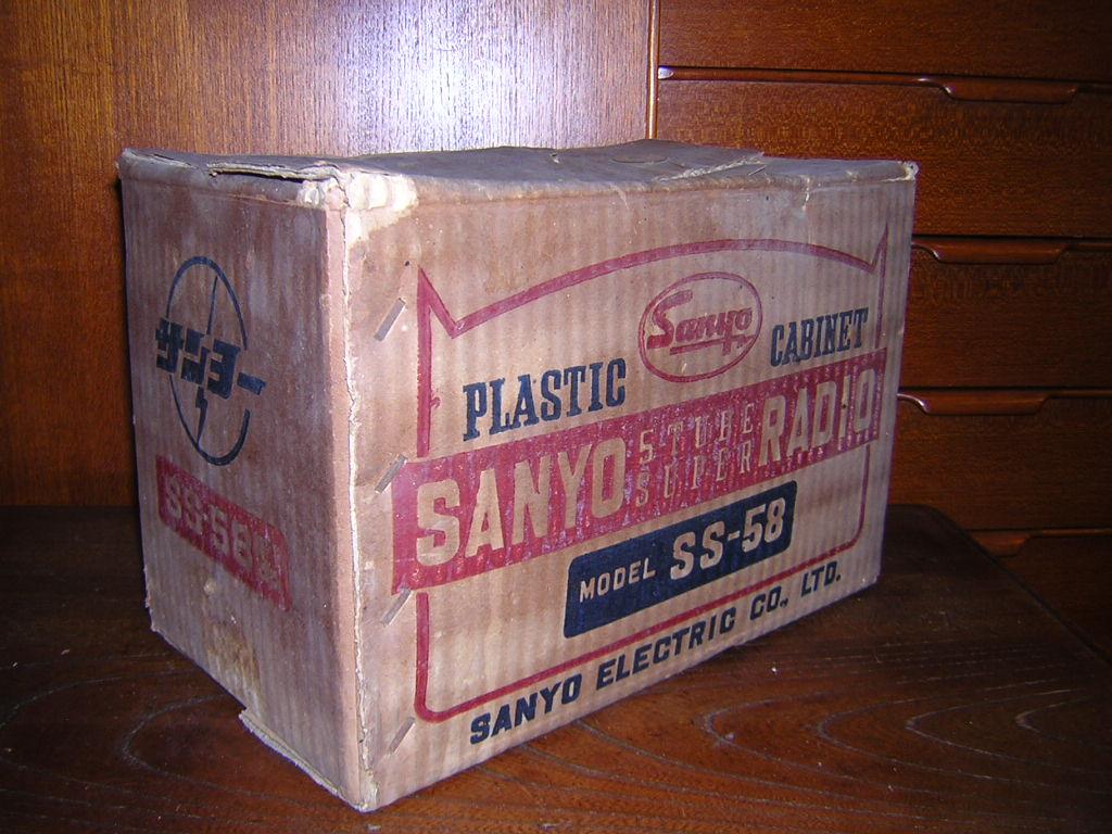 サンヨー 真空管ラジオ SS-58 箱付き 現状ジャンク品扱い レトロ _画像10