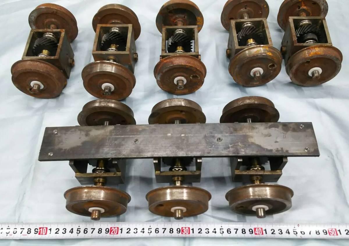 蒸気機関車 5インチ 部品 メーカー等詳細不明 ジャンク扱い