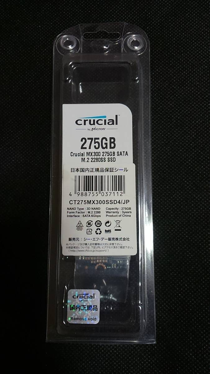 1円スタート Crucial CT275MX300SSD4/JP 275GB SSD M.2 SATA