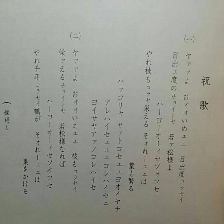 京きやり 文化民俗_画像6