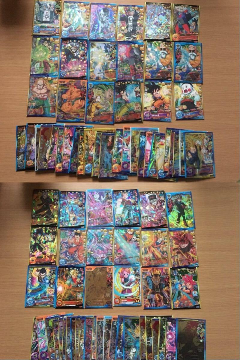 ドラゴンボールヒーローズ まとめ SEC17枚 UR53枚 他 CPやプロモ等 200枚以上_画像7