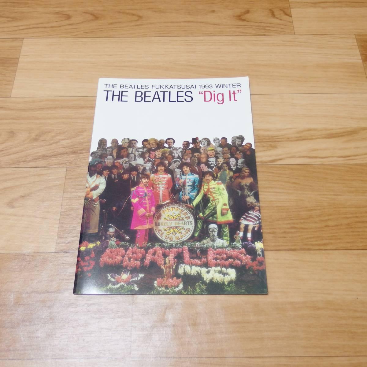 The Beatles/ビートルズ復活祭パンフレット 1993年