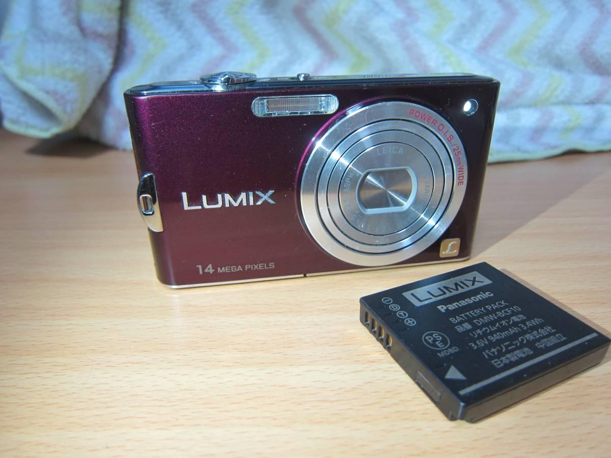 LUMIX DMC-FX66 動作品 1410万画素 ノーブルバイオレット バッテリーDWM-BCF10付き