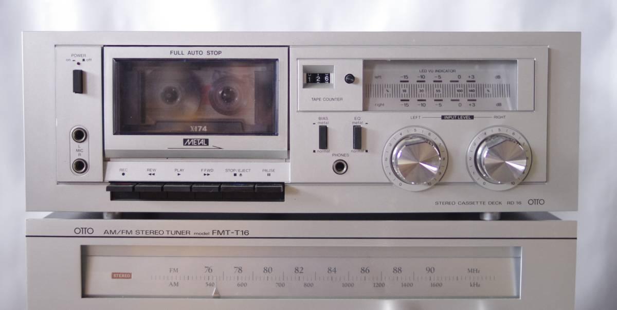 OTTO(オットー) カセットデッキ・AM/FMチューナー・アンプ  SANYO(サンヨー)カセットテーププレーヤー_画像3