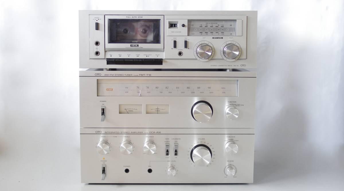 OTTO(オットー) カセットデッキ・AM/FMチューナー・アンプ  SANYO(サンヨー)カセットテーププレーヤー
