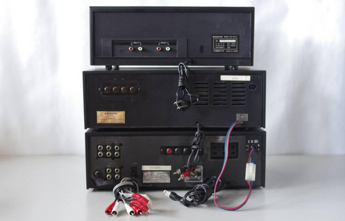OTTO(オットー) カセットデッキ・AM/FMチューナー・アンプ  SANYO(サンヨー)カセットテーププレーヤー_画像6