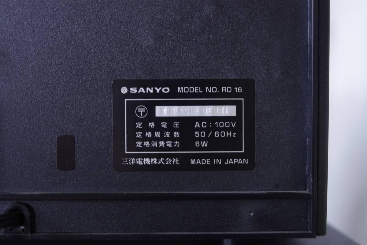 OTTO(オットー) カセットデッキ・AM/FMチューナー・アンプ  SANYO(サンヨー)カセットテーププレーヤー_画像9