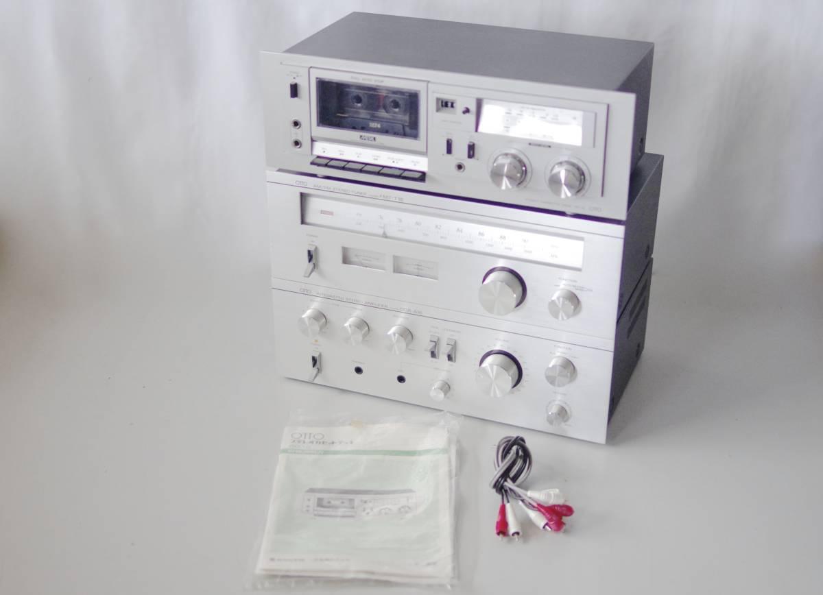OTTO(オットー) カセットデッキ・AM/FMチューナー・アンプ  SANYO(サンヨー)カセットテーププレーヤー_画像2