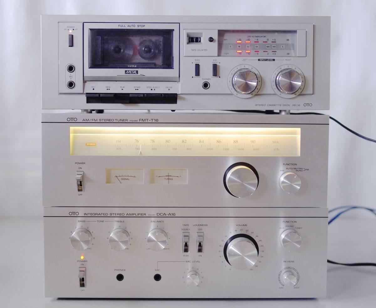 OTTO(オットー) カセットデッキ・AM/FMチューナー・アンプ  SANYO(サンヨー)カセットテーププレーヤー_画像5