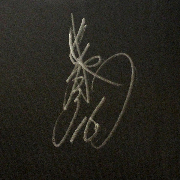 直筆サイン