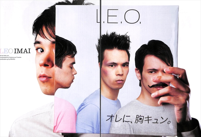 LEO今井 切り抜き ファイル ★貴重!ページ欠けなし!