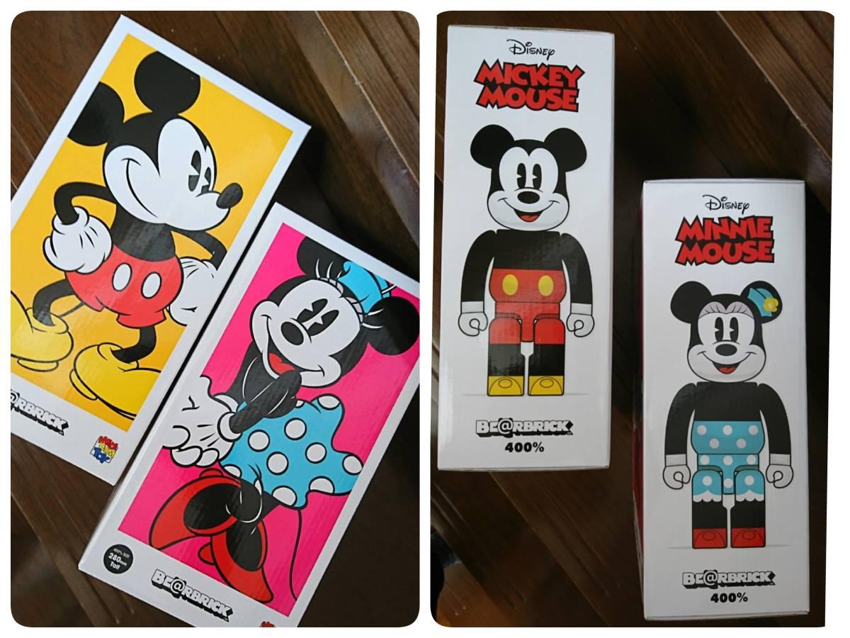 メディコム・トイ★BE@RBRICK★ミッキーマウス&ミニーマウス400% 2体セット ベアブリック MICKEY MOUSE & MINNIE MOUSE medicom toy disny_画像4