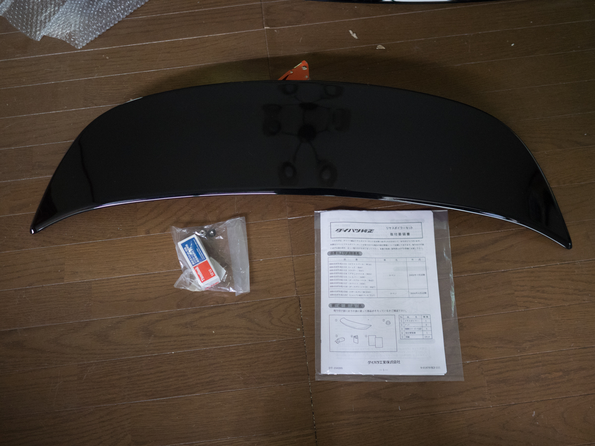 L880K ダイハツ コペン 前期 純正オプション リアスポイラー リアウイング トランクスポイラー 999-01870-K2-114 N05