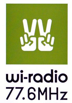 北海道伊達市 ワイラジオのステッカー