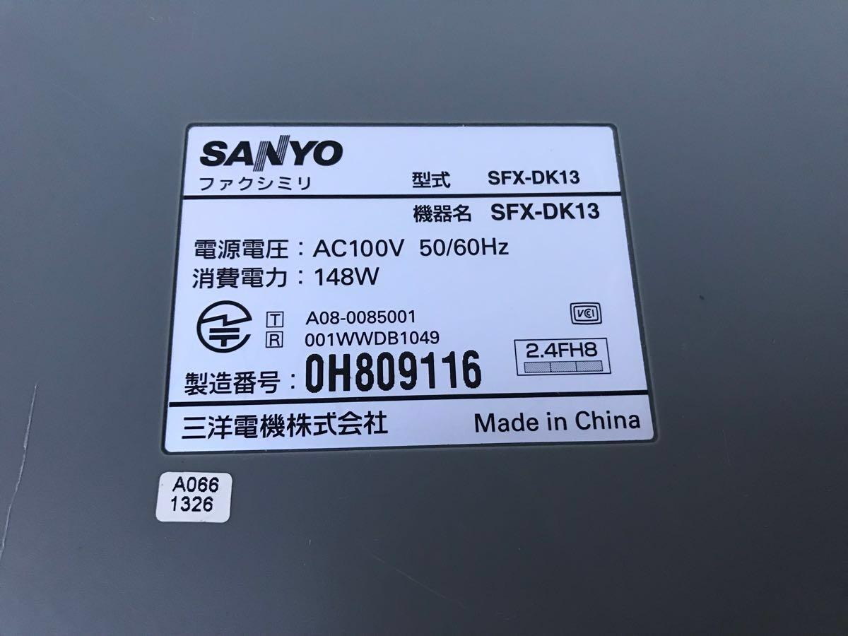 5092.SANYO サンヨー デジタルコードレス ファックス 感熱紙 ファクシミリ SFX-DK13 動作品_画像3