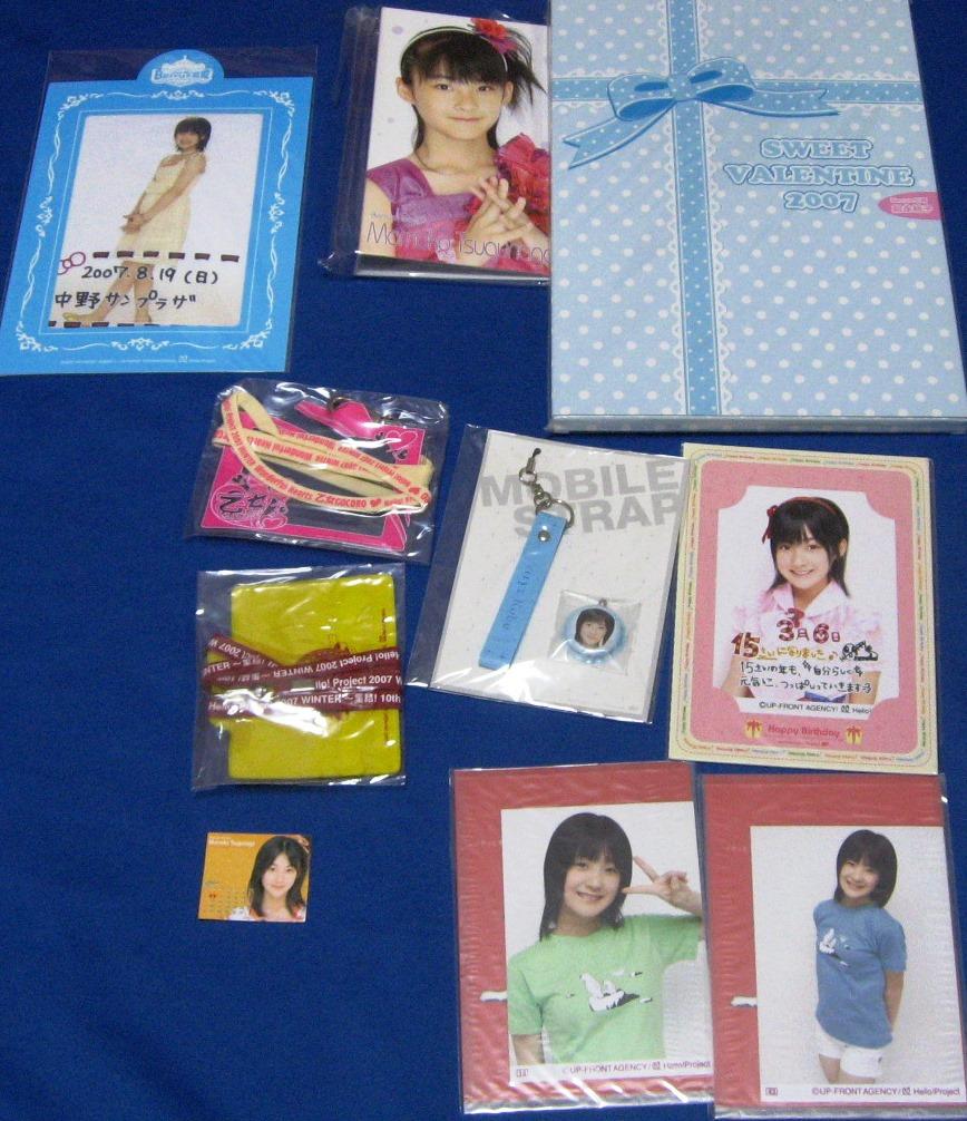 Berryz工房 嗣永桃子 写真97枚メッセージ付きも有り SWEET VALENTINE 2007 ストラップ  フットアルバム 新品
