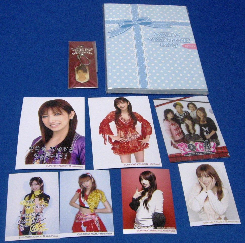 後藤真希 写真6枚 ストラップ SWEET VALENTINE 2007 未開封品