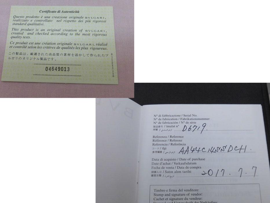 【未使用品】【超美品】 ブルガリ アショーマ BVLGARI Assioma AA44SCH_画像2