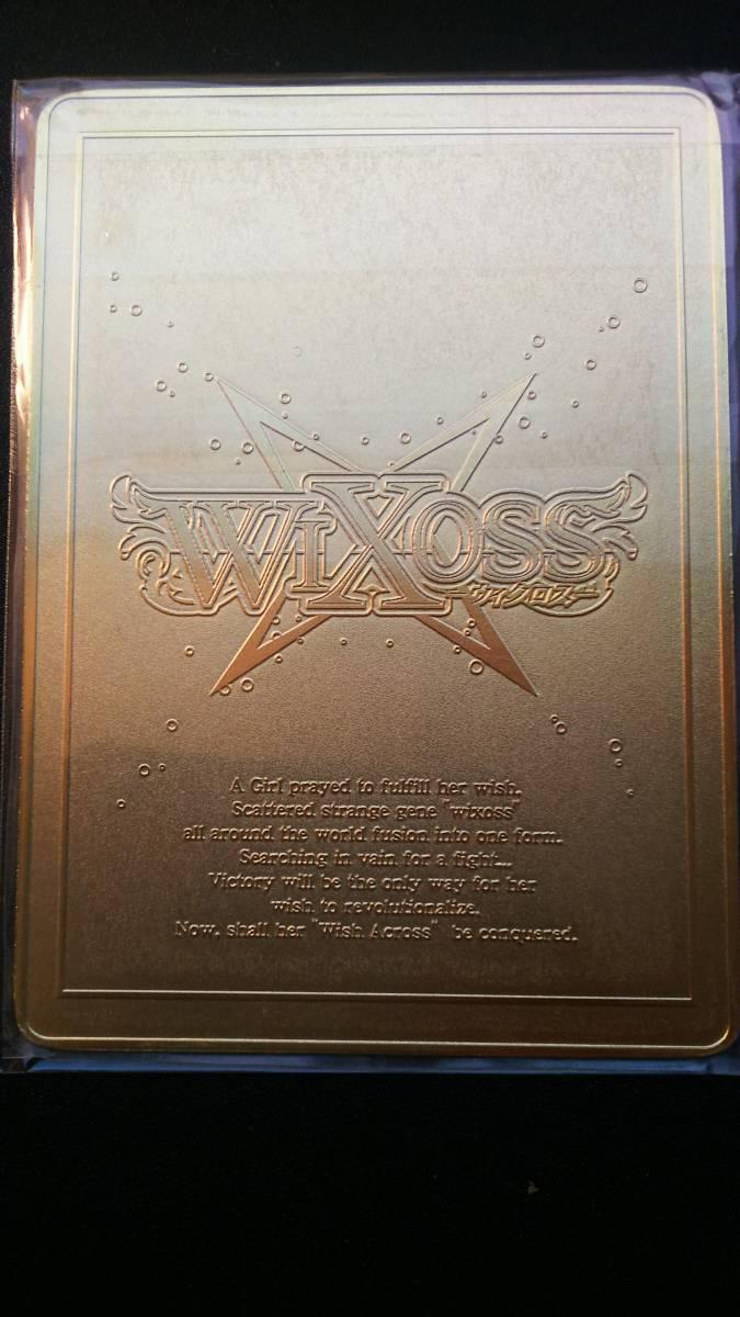 WIXOSS タマ メタル プレート_画像2