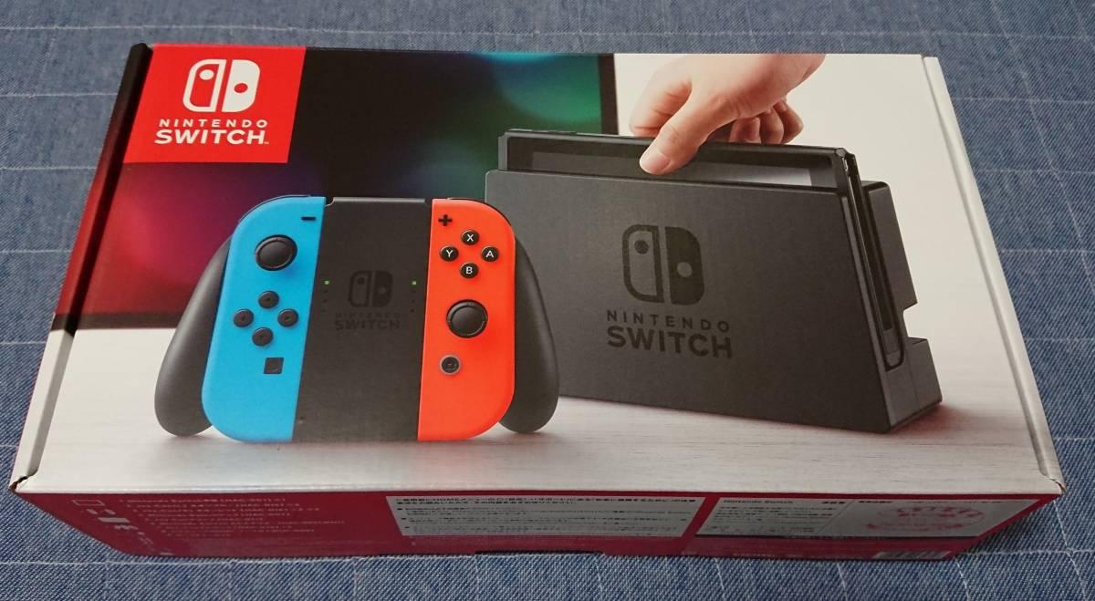 任天堂 Nintendo Switch スイッチ 本体 ネオンブルー/ネオンレッド 新品・未使用
