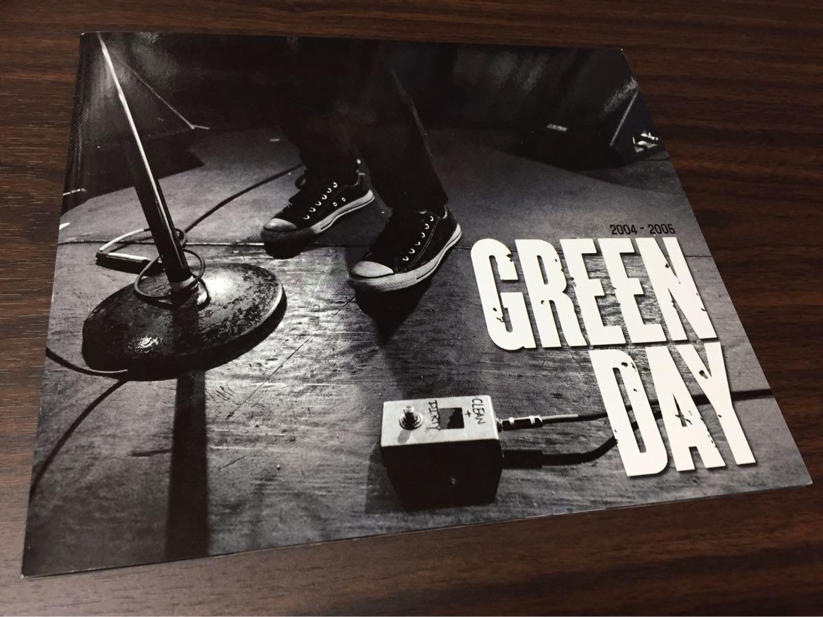 【美品】GREEN DAY 2004-2005 ツアーパンフレット