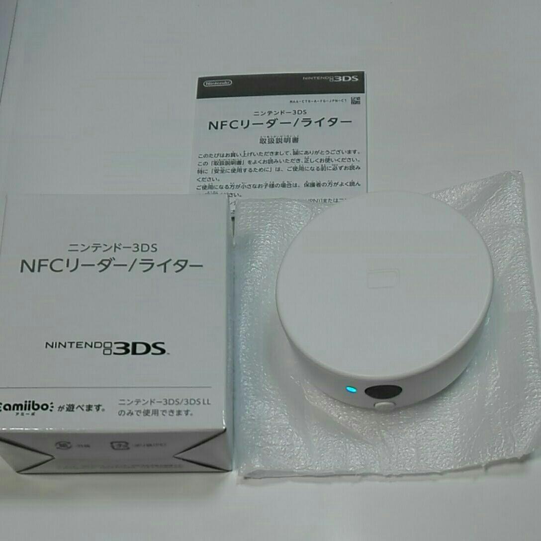 【美品】ニンテンドー3DS NFCリーダー/ライター 送料定形外290円 amiibo アミーボ