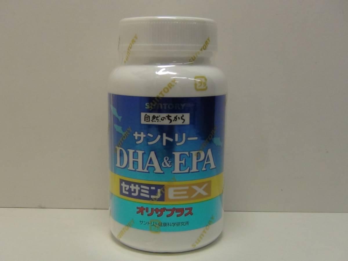 ☆サントリー DHA&EPA セサミンEX オリザプラス 240粒☆未開封品