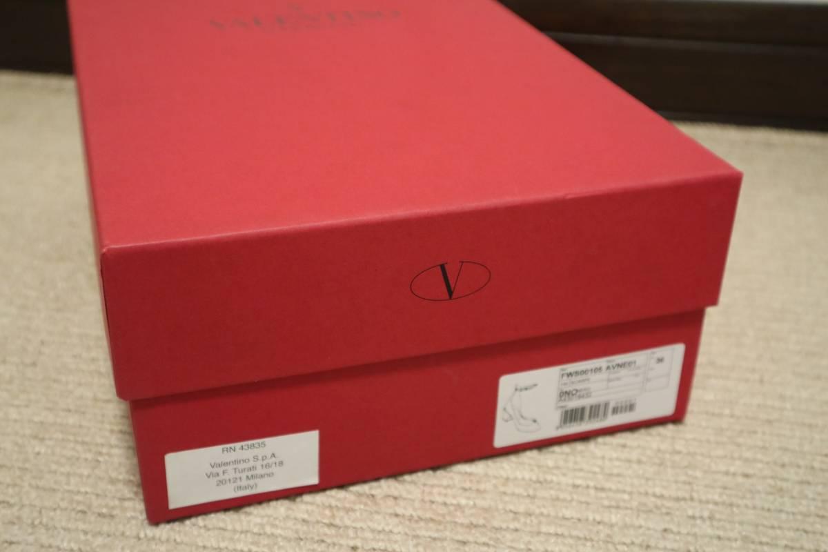正規 VALENTINO ヴァレンティノ◆シューズ 靴 空箱 他ブランド箱 紙袋 保存袋 単品多数出品 同梱包可_画像3