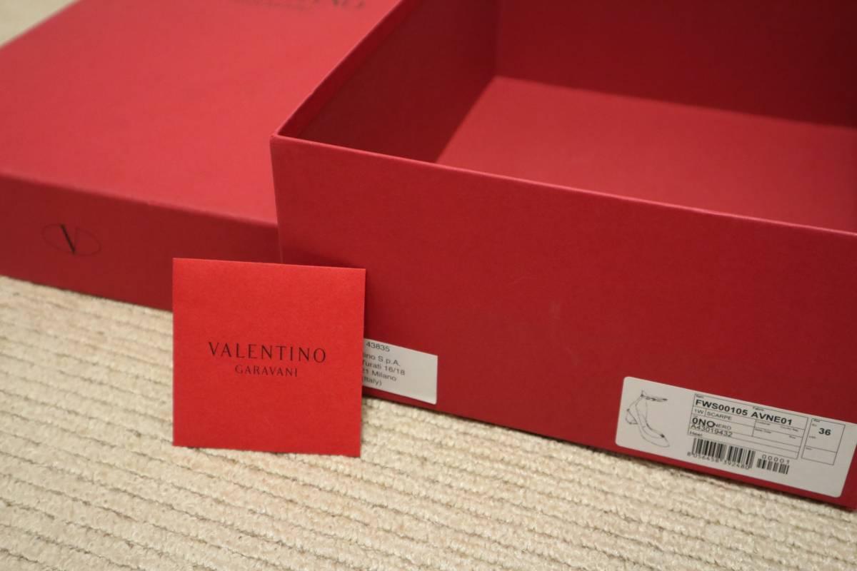 正規 VALENTINO ヴァレンティノ◆シューズ 靴 空箱 他ブランド箱 紙袋 保存袋 単品多数出品 同梱包可_画像4