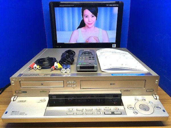 ★送料無料★SONY miniDV/DV S-VHS ビデオカセットレコーダー WV-DR7 ★動作良好★対応リモコン付