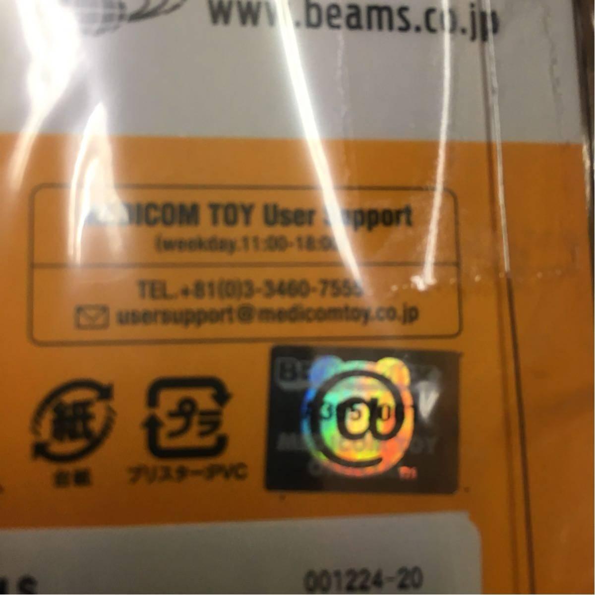 新品 未開封 定価以下 BE@RBRICK スチャダラパー 100%&400% ベアブリック BEAMS限定 BEAMS ビームス_画像7