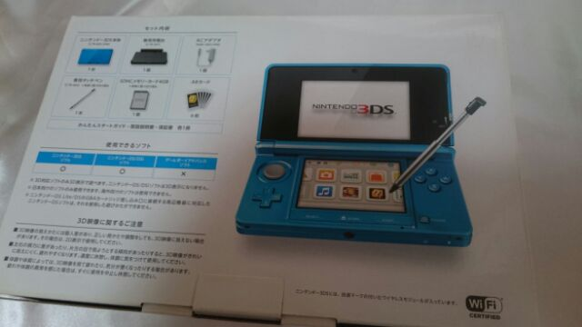 NINTENDO 3DS 任天堂 ライトブルー 本体 箱 説明書 保証書 アダプター 充電器 稼働品 完動 美品_画像8