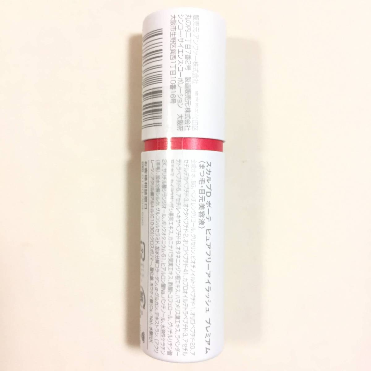 new goods * scalp D Beaute pure free eyelashes premium ( eyelashes beauty care liquid )*