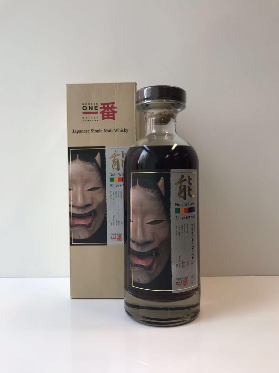 軽井沢 能 ウイスキー 1981-2012 31年 シェリーカスク#7576 Karuizawa Noh Whisky