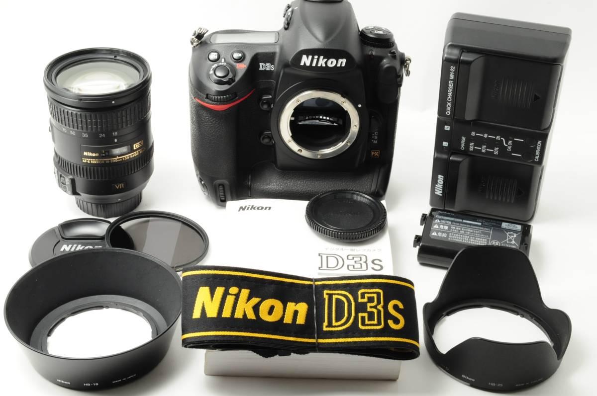 ★新品級★ NIKON ニコン D3S レンズセット NIKKOR AF-S DX 18-200mm f3.5-5.6GⅡ ED VR Ⅱ 高倍率 ズームレンズ 付属品付