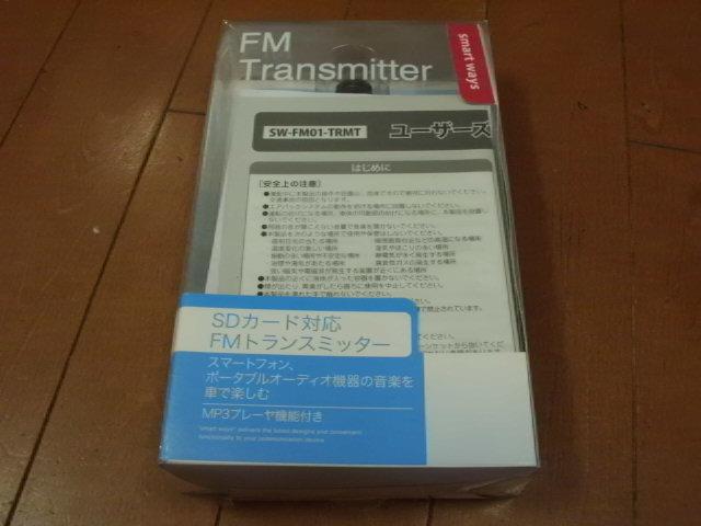 ◆SDカード対応 FMトランスミッター MP3プレイヤー機能付