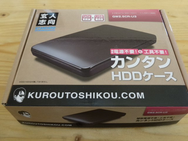 ★ 新品 玄人志向 2.5型SATA SSD/HDDケース USB3.0 GW2.5CR-U3 新品