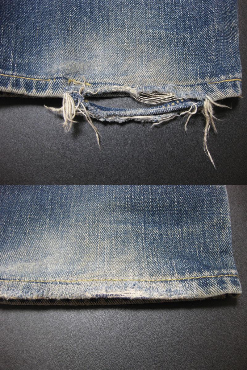 膝・太腿ダメージジーンズ修理/ファスナー交換/お手頃価格で承りますb_画像4