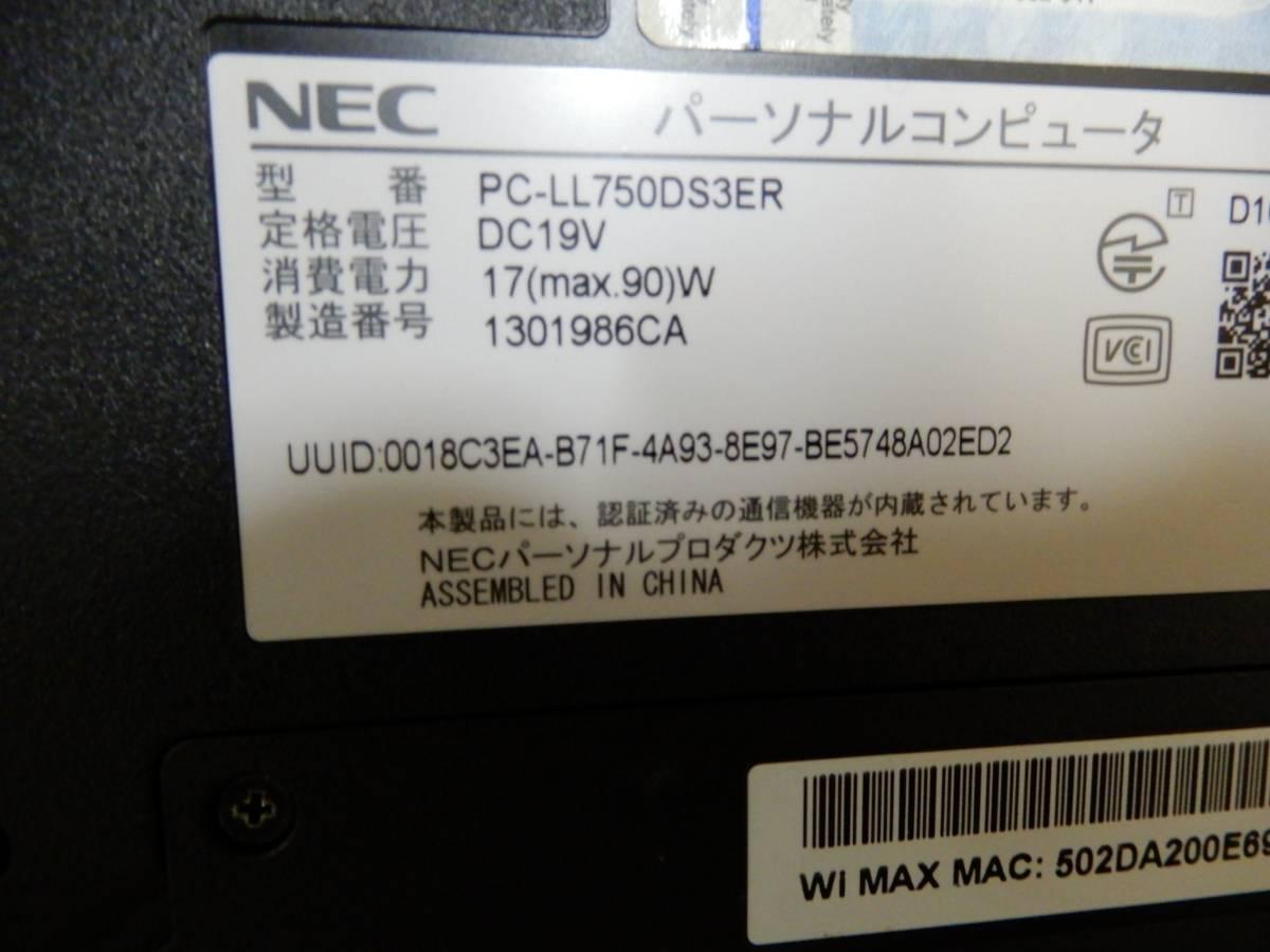 NEC Lavie L LL750/D PC-LL750DS3ER Core i5搭載 Windows7 現状品_画像3