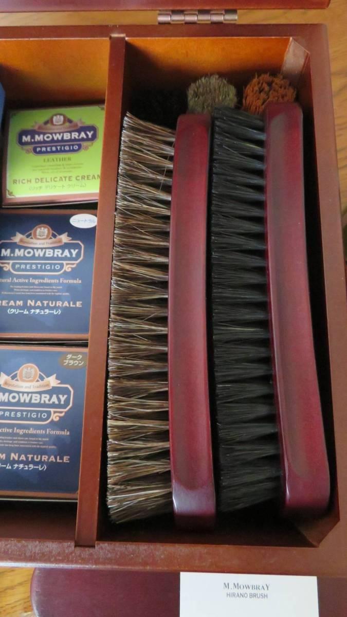 M.MOWBRAY モウブレイ シューケア ボックス サフィール ブリフトアッシュ クリーム ワックス パラブーツ トリッカーズ 平野ブラシ resolute_画像7