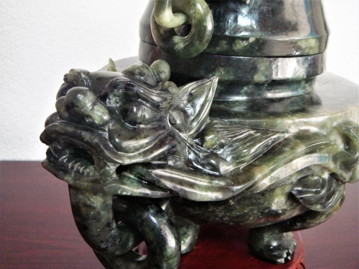 ☆☆☆ 中国玉石 遊環龍耳 獅子摘大型香炉 ☆☆☆_画像5
