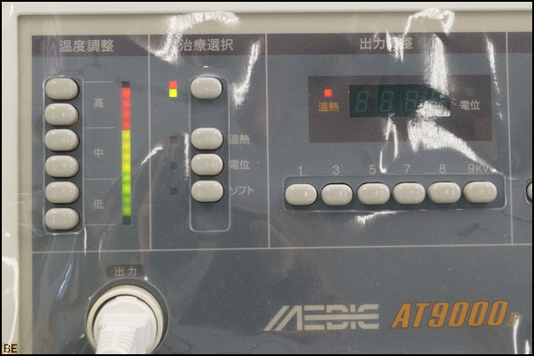 税込◆送料無料◆メディック◆AT9000Ⅱ 電位治療・温熱治療器 メディカル電子工業 簡易医療機器 温熱-K93642_画像3