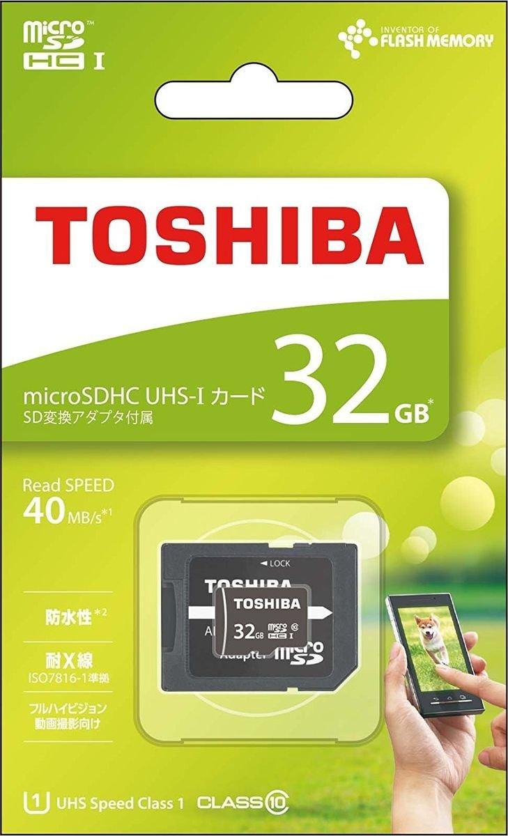 10円スタート 定形外郵便込 TOSHIBA 32GB microSDXCカード (MSDAR40N32G)新品