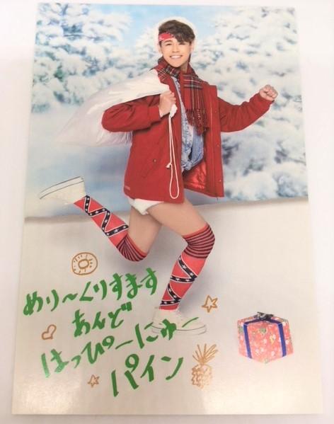 ◆【貴重】宮野真守 クリスマスカード FC限定 雅マモル ③◆