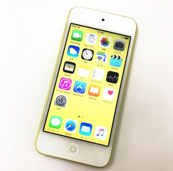 ☆【ABランク】Apple iPod touch 64GB イエロー MD715J/A 第5世代 KI-548