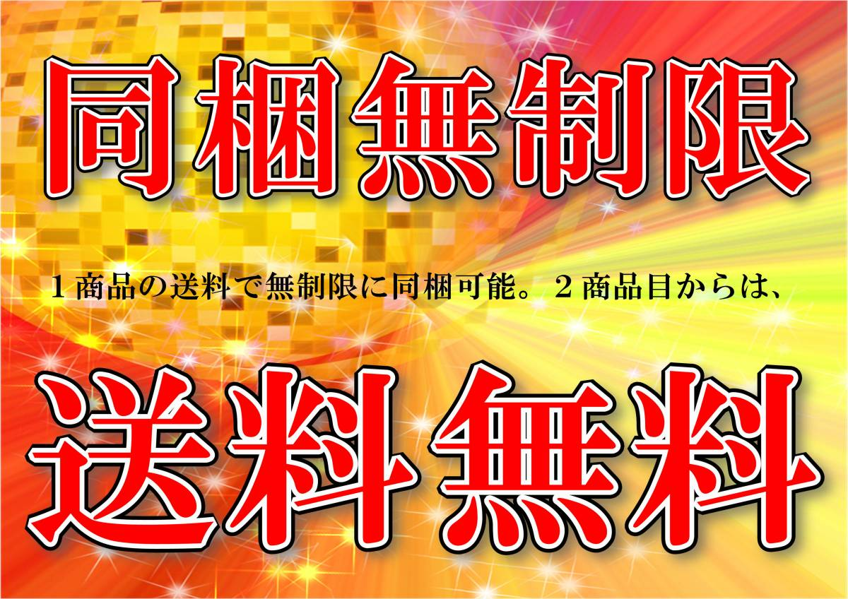 ガンクローバー 山口ミコト [1-11巻/以下続] ★ 同梱送料無料_画像2