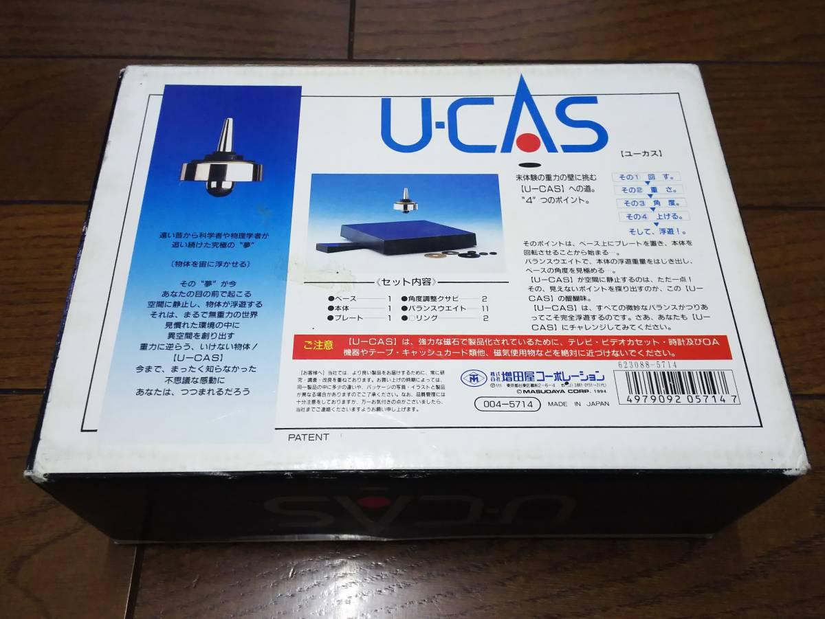 U-CAS / 空中浮遊コマ ユーカス 増田屋コーポレーション / コマが宙に浮かびます 動作未確認 [全付属品有り]_画像4