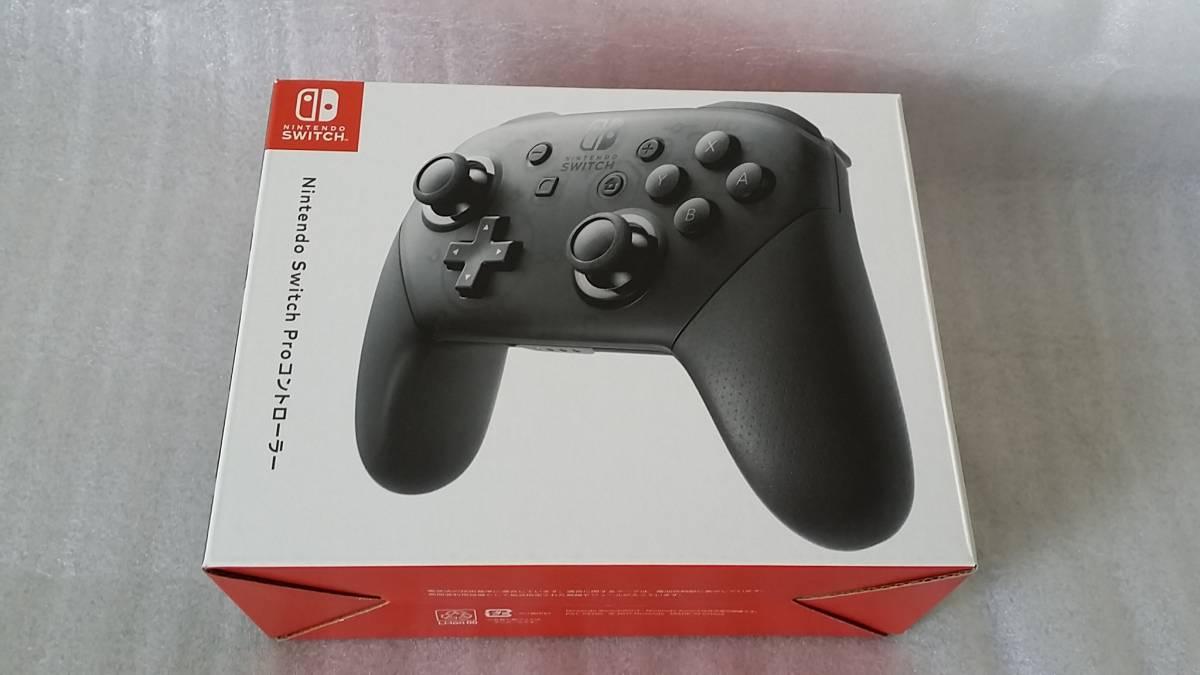 Nintendo Switch Proコントローラー 新品未開封