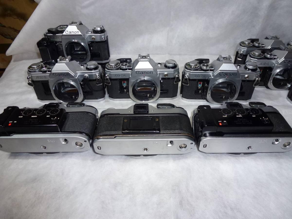 ジャンク品大量 キヤノンAE-1 14台 A-1、AE-1プログラム各1台 ストロボ6個+オマケ_画像4